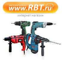 Интернет-магазин RBT представил строительных инструмент по ...